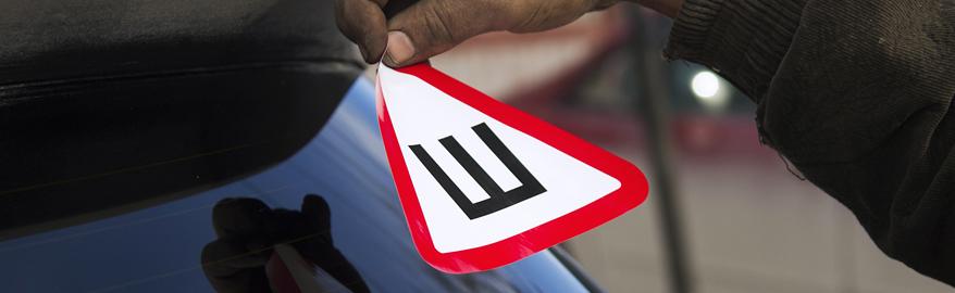 С 4 апреля водителей начнут наказывать за новое нарушение