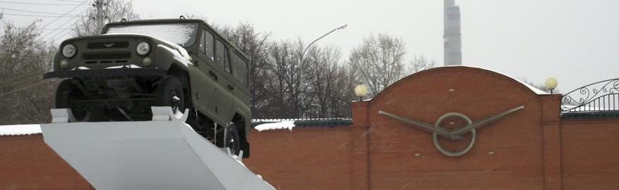 У границы с Китаем установят памятник УАЗу