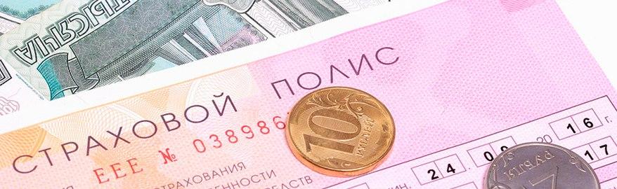 Страховщики предложили платить за мелкие ДТП их виновникам
