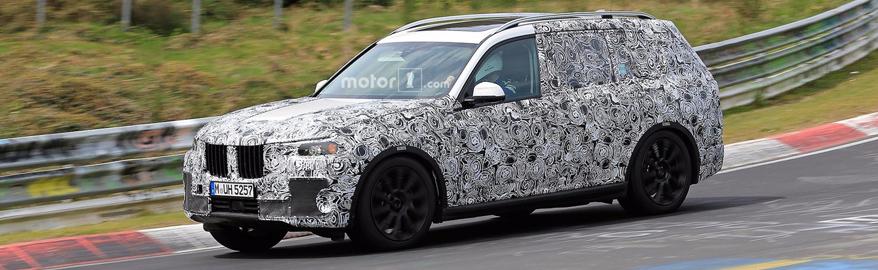 Огромный внедорожник BMW X7 покажут этой осенью