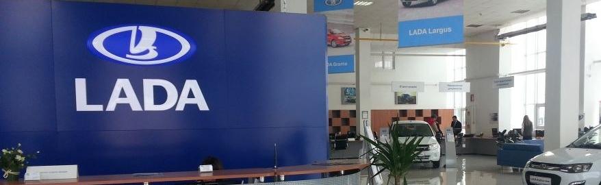 Запасы автомобилей у дилеров АВТОВАЗа сократились вдвое