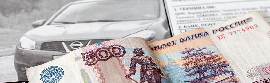 Счетная палата выявила проблемы с оплатой штрафов ГИБДД