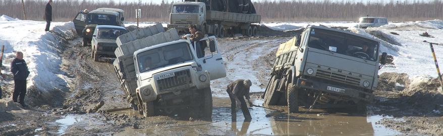 Кто разбивает российские дороги?