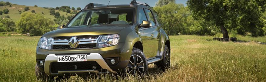 Новые цены на Renault: Logan — 509 000, Duster — 659 000 рублей