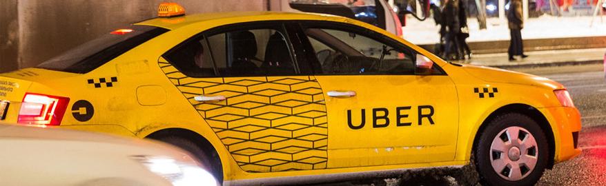 Российских чиновников начали пересаживать на такси