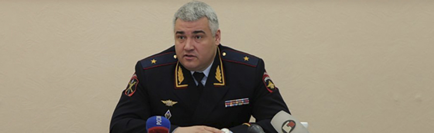 Назначен новый глава ГИБДД России