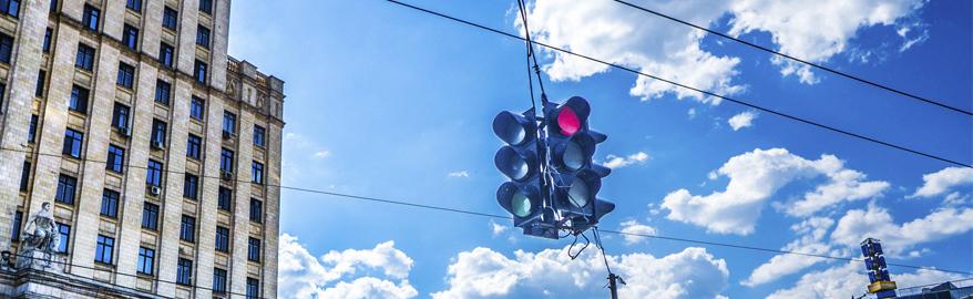 Штраф «за красный»: тип светофора не имеет значения
