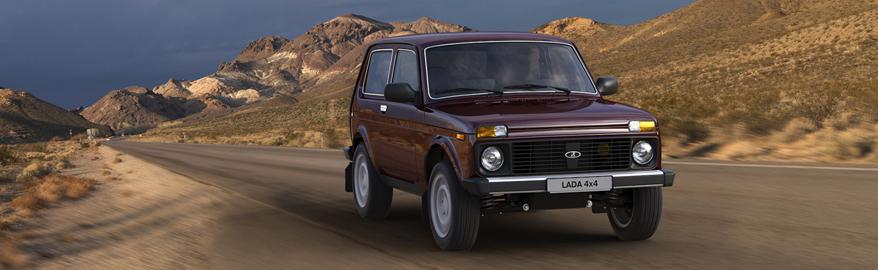 К юбилею Lada 4×4 обзавелась специальной версией