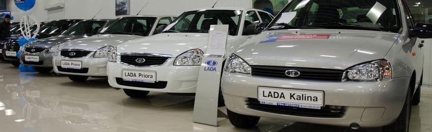 Продажи новых авто: первый позитивный результат за 4 года