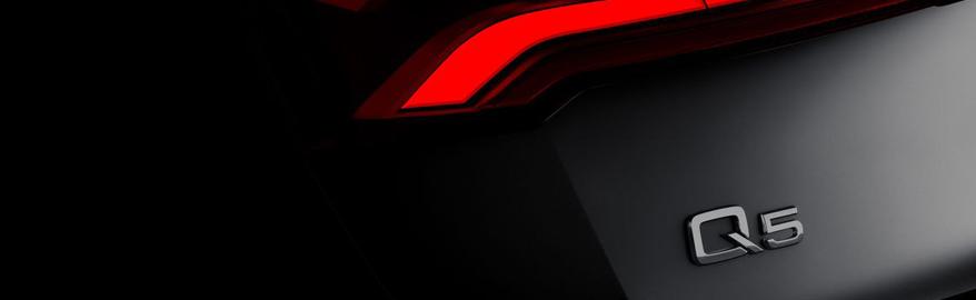Audi Q5 покажут уже на следующей неделе