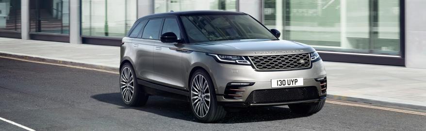 Рублевые цены Range Rover Velar и дата выхода в продажу