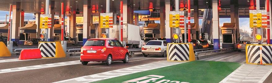 Названы новые участки дорог, которые станут платными
