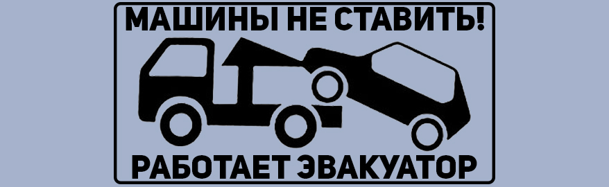 Отмена двух знаков: в Госдуме предложили свое решение
