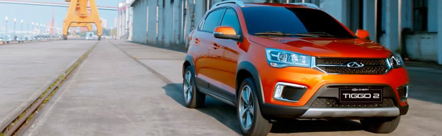 У Lada XRAY появился стильный конкурент из Китая