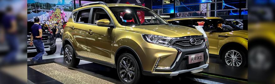 Китайскую копию Lada XRAY показали живьем
