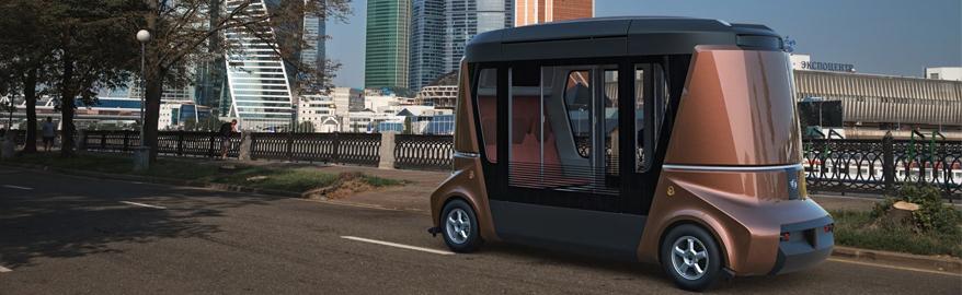 Когда у нас появятся беспилотные автомобили?