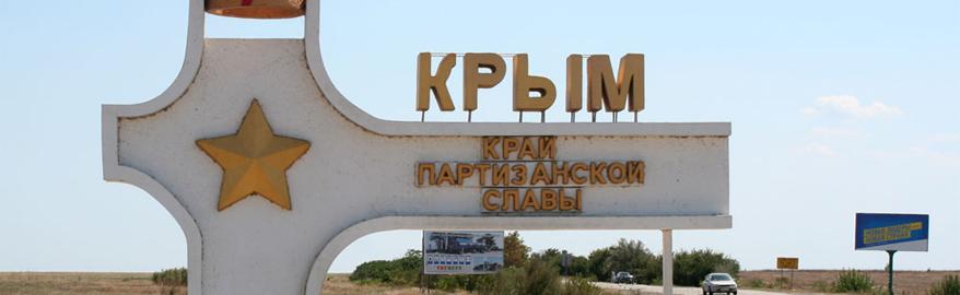 В Крыму займутся разработкой спортивных автомобилей