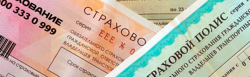 Страховщики составили рейтинг активности мошенников на рынке ОСАГО