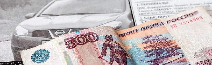 ГИБДД отправит «письма счастья» нарушителям из Белоруссии и Казахстана